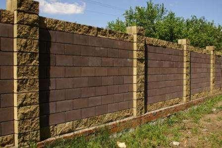 Знакомство с бетонными заборами