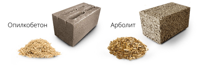 Опилкобетон или арболит