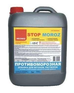 Использование добавок для приготовления бетонного раствора