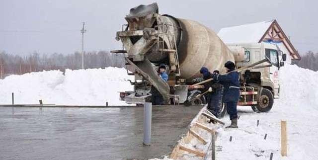 Применение присадок для бетона, в условиях мороза